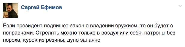 """Вбиральня, розписана  """"під хохлому"""" в центрі Москви - фото 8"""