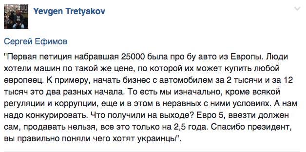 """Вбиральня, розписана  """"під хохлому"""" в центрі Москви - фото 6"""