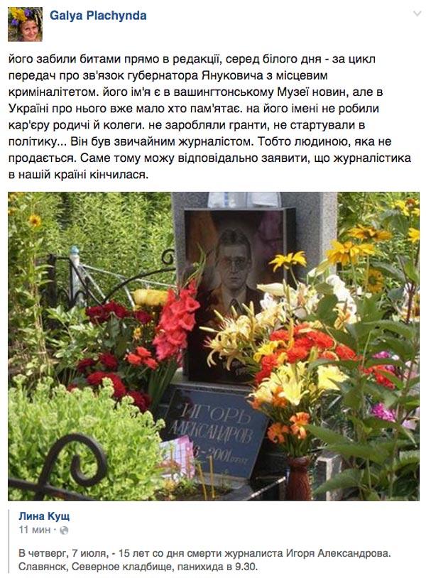 """Вбиральня, розписана  """"під хохлому"""" в центрі Москви - фото 5"""