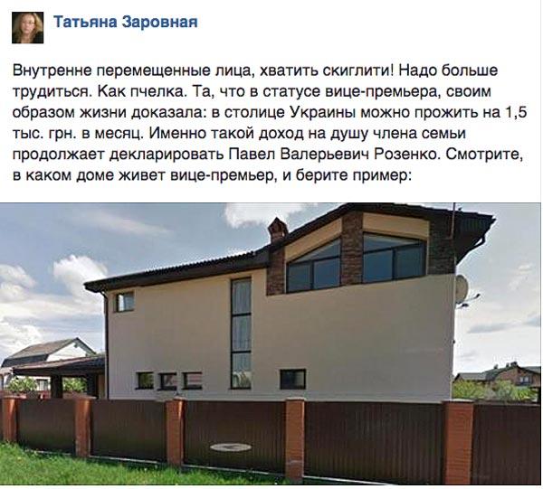 """Вбиральня, розписана  """"під хохлому"""" в центрі Москви - фото 9"""