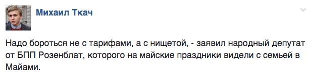 Як Бандера стирав з мапи Москву - фото 12