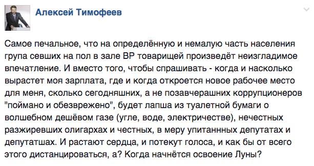 Як Бандера стирав з мапи Москву - фото 8