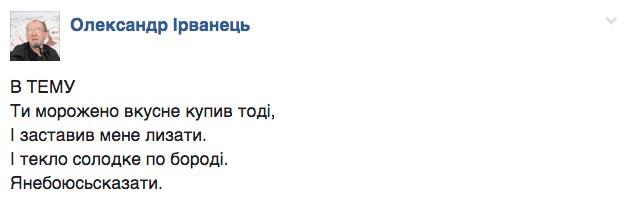 Як Бандера стирав з мапи Москву - фото 4