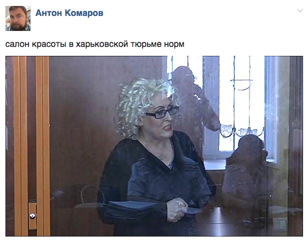 Тюремна зачіска Неллі Штепи та стовпи патріотизму на тротуарах - фото 4