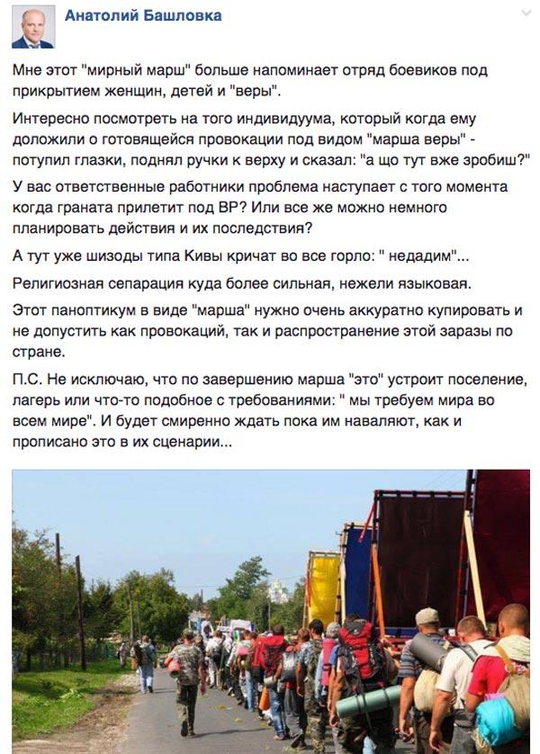 Чому після московськийх попів завжди приходять россійські гради - фото 1