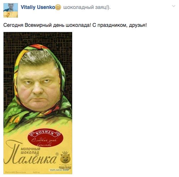 Чому після московськийх попів завжди приходять россійські гради - фото 2