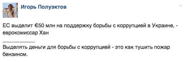Чому після московськийх попів завжди приходять россійські гради - фото 3