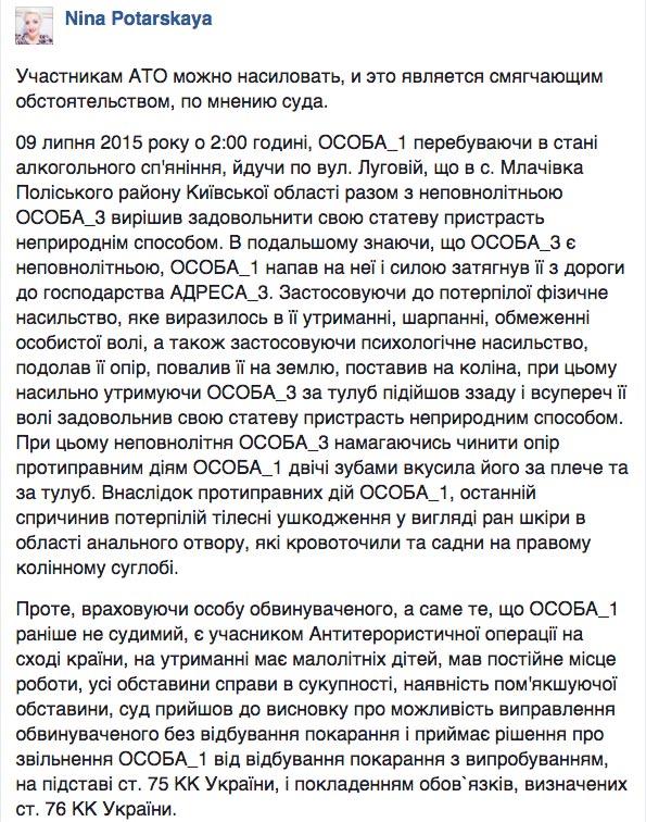 Чому після московськийх попів завжди приходять россійські гради - фото 5