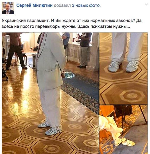 Юліни туфлі та чому Таню Чорновол ненавидять більше, ніж Юру Єнакіївського - фото 10