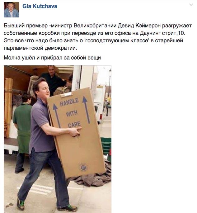 Анекдот про тарифи та як прем'єр-міністр вантажником працював - фото 5