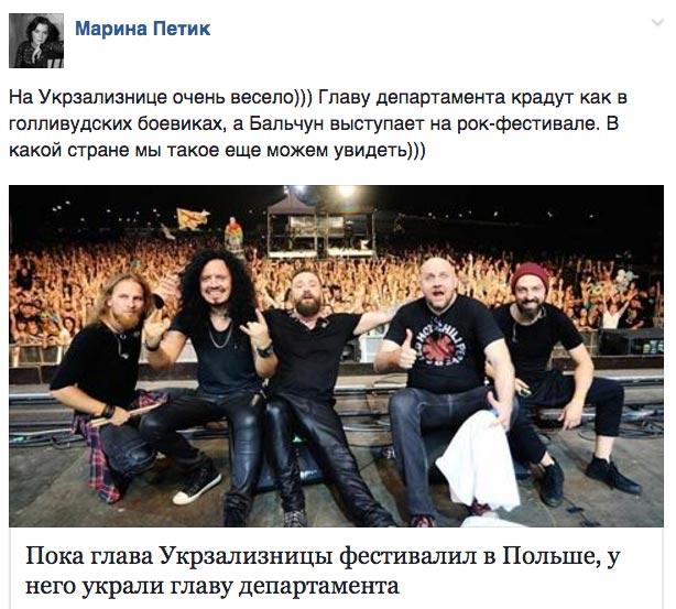Про військовий переворот в Україні та блокіратори Ляшка - фото 9