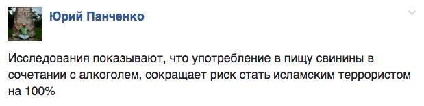Про військовий переворот в Україні та блокіратори Ляшка - фото 5