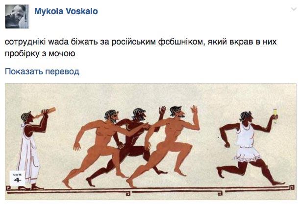 Як Гусовський рятує від привороту та знімає вінок безшлюбності - фото 9