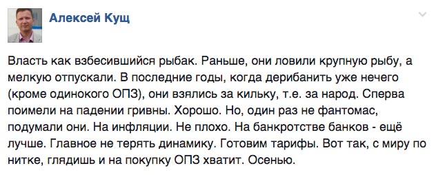 Про баронесу Луганську та графиню Донецьку - фото 1
