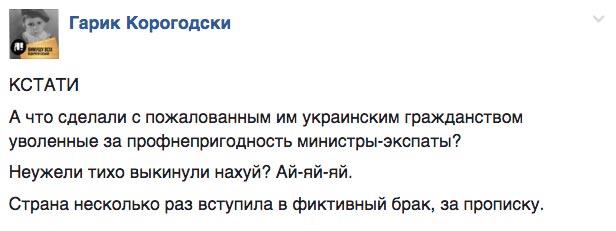 Про баронесу Луганську та графиню Донецьку - фото 3