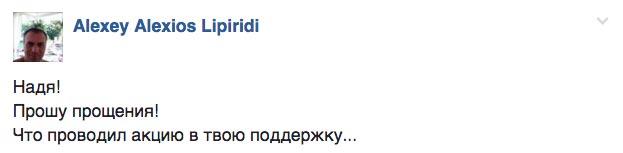 Як соцмережі реагували на бажання Надії Савченко вибачатись перед Донбасом (ФОТОЖАБИ) - фото 3