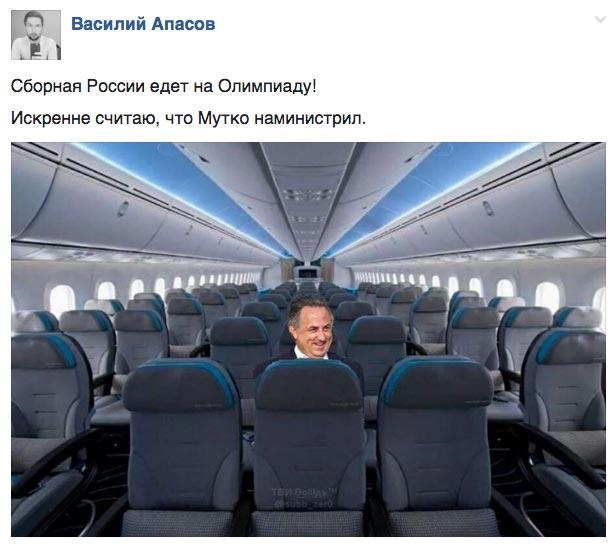 Про баронесу Луганську та графиню Донецьку - фото 8