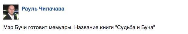 Про баронесу Луганську та графиню Донецьку - фото 9