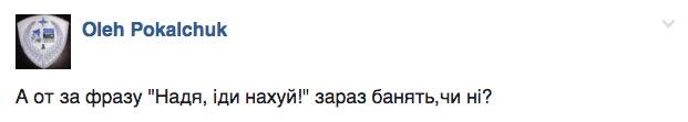 Як соцмережі реагували на бажання Надії Савченко вибачатись перед Донбасом (ФОТОЖАБИ) - фото 11