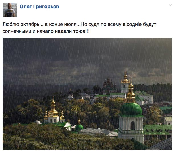 Про баронесу Луганську та графиню Донецьку - фото 10
