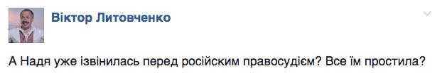 Як соцмережі реагували на бажання Надії Савченко вибачатись перед Донбасом (ФОТОЖАБИ) - фото 14