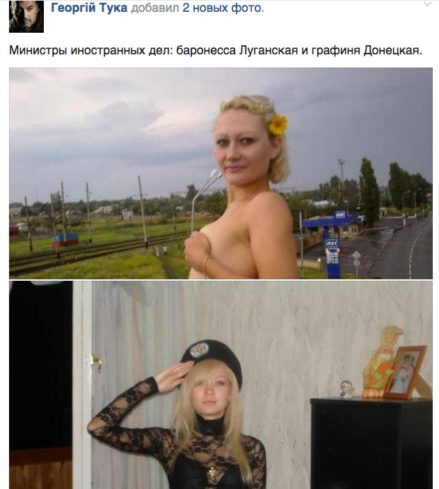 Про баронесу Луганську та графиню Донецьку - фото 4