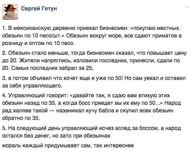 За кого вийшла б заміж Надія Савченко та чому в Європі немає Горішних Плавнів - фото 1