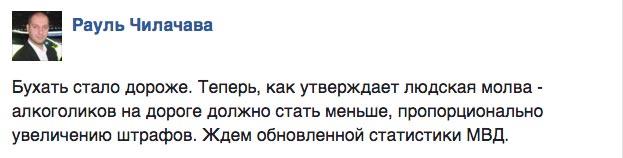 За кого вийшла б заміж Надія Савченко та чому в Європі немає Горішних Плавнів - фото 7