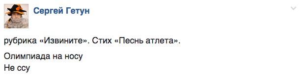 За кого вийшла б заміж Надія Савченко та чому в Європі немає Горішних Плавнів - фото 9