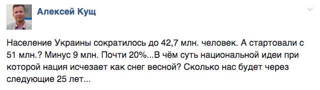 За кого вийшла б заміж Надія Савченко та чому в Європі немає Горішних Плавнів - фото 13