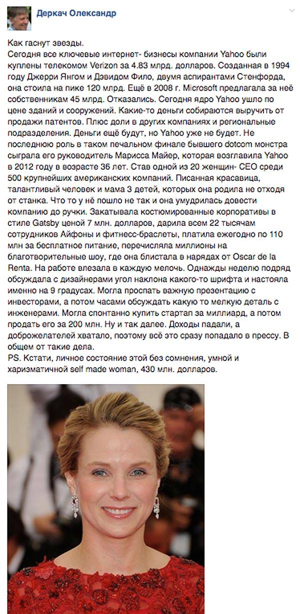 """""""Життя"""" Рабіновича та смерть Субтельного - фото 1"""