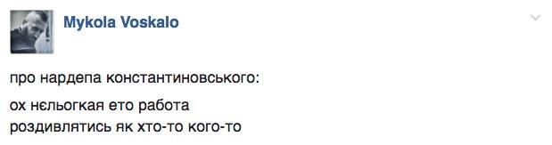 """""""Життя"""" Рабіновича та смерть Субтельного - фото 2"""