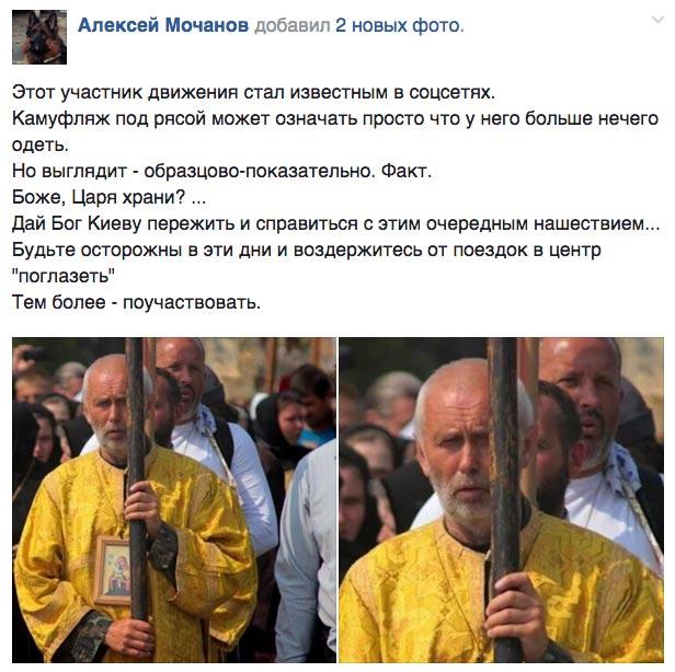 Про кредит Януковича та чому в Києві ніхто не посміхається - фото 10