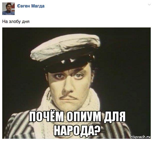 Про кредит Януковича та чому в Києві ніхто не посміхається - фото 4