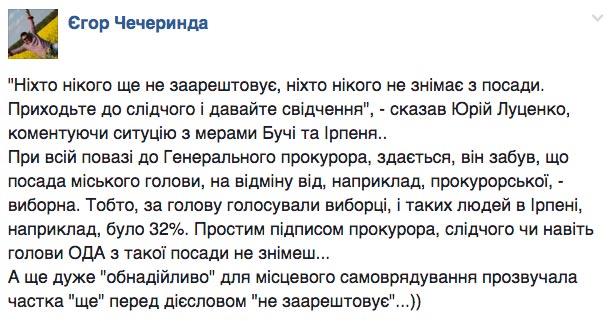 Про кредит Януковича та чому в Києві ніхто не посміхається - фото 9