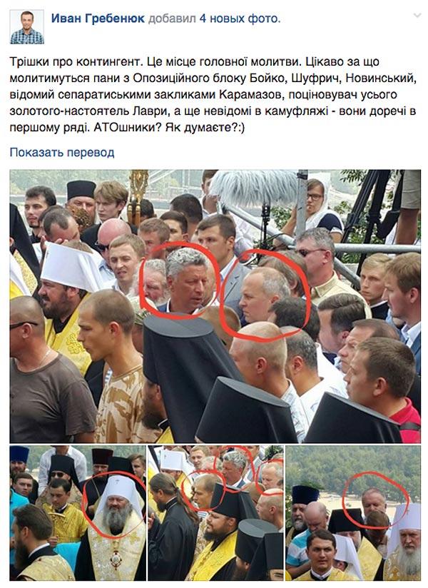Про кредит Януковича та чому в Києві ніхто не посміхається - фото 8