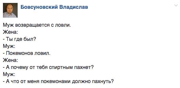 Про кредит Януковича та чому в Києві ніхто не посміхається - фото 7