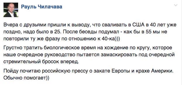 Про кредит Януковича та чому в Києві ніхто не посміхається - фото 5