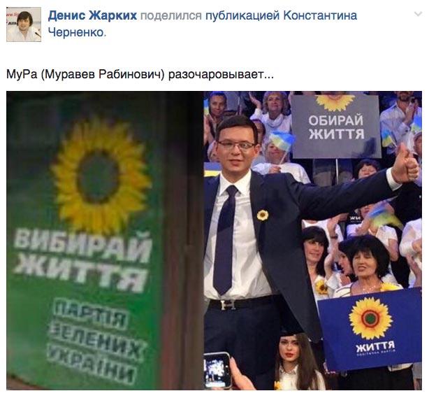 Про кредит Януковича та чому в Києві ніхто не посміхається - фото 2