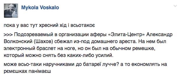 Про кредит Януковича та чому в Києві ніхто не посміхається - фото 3