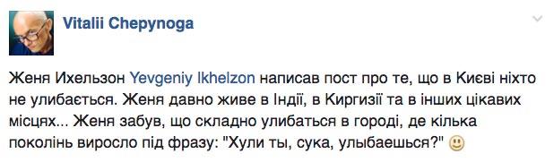 Про кредит Януковича та чому в Києві ніхто не посміхається - фото 1