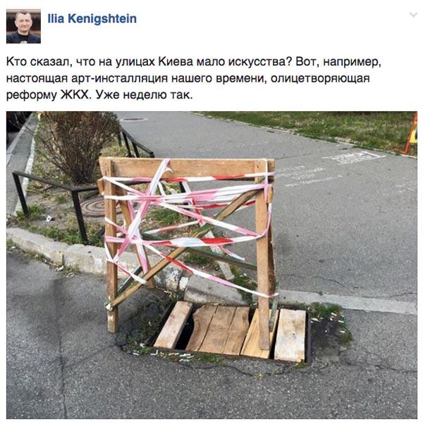 Facebook - фото 11