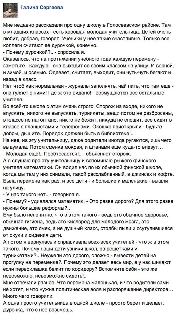 Як з Лондона підсудний депутат Онищенко вітає українців з днем незалежності - фото 10