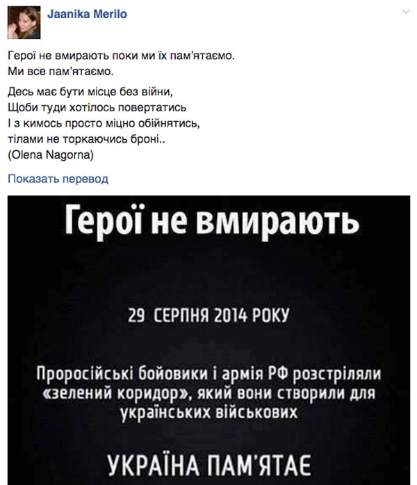 Класифікація голодувань за Савченко: сухе, напівсухе, десертне - фото 11