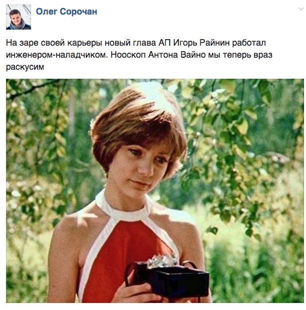 Класифікація голодувань за Савченко: сухе, напівсухе, десертне - фото 8