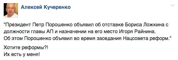 Класифікація голодувань за Савченко: сухе, напівсухе, десертне - фото 9