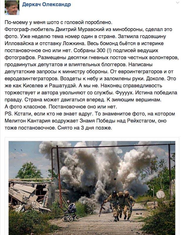 """Як """"роздягають"""" Коломойського та колекція суконь """"а ля Керенський"""" - фото 1"""