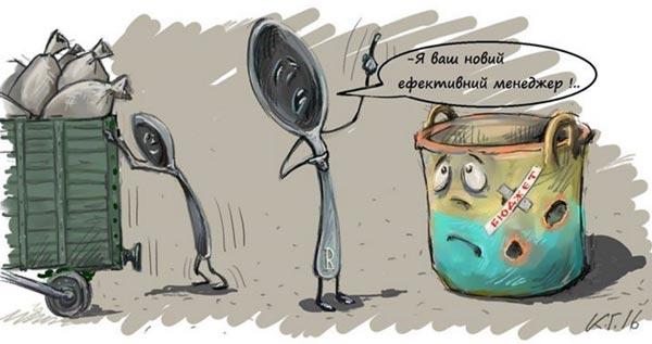 """Як """"роздягають"""" Коломойського та колекція суконь """"а ля Керенський"""" - фото 3"""