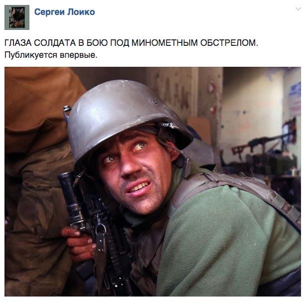 """Як """"роздягають"""" Коломойського та колекція суконь """"а ля Керенський"""" - фото 6"""