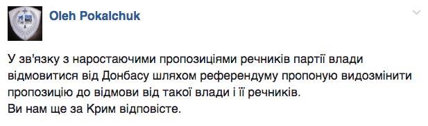 """Як """"роздягають"""" Коломойського та колекція суконь """"а ля Керенський"""" - фото 2"""